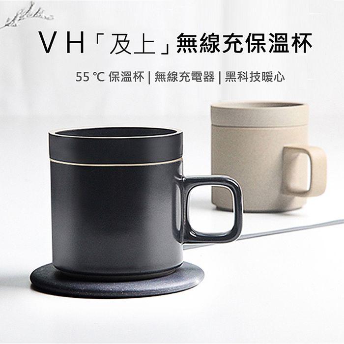 【VH】及上 - 無線充保溫杯,無線充電盤,55℃恆溫保溫杯,既是保溫杯又是無線充電盤咖灰色