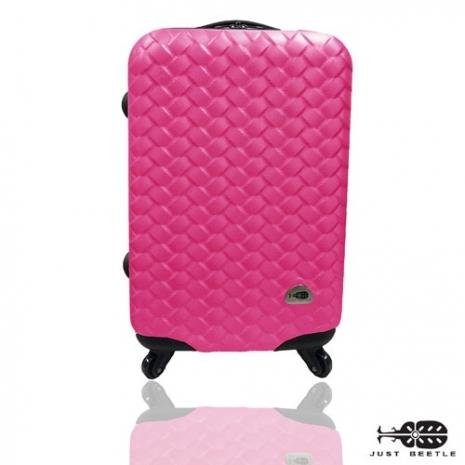 【Just Beetle】 編織風情系列ABS輕硬殼行李箱/旅行箱/登機箱/拉桿箱(28吋雙層加大)螢光粉