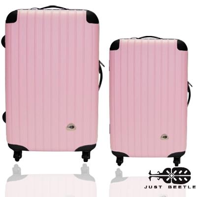 行李箱 旅行箱 Just Beetle 新都市系列(28+20吋)ABS 霧面拉桿箱登機箱二件組螢光粉