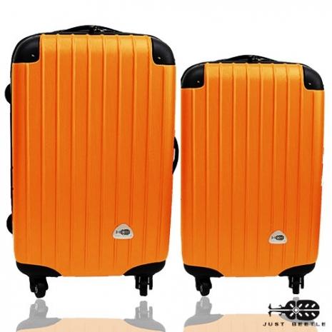行李箱 旅行箱 Just Beetle 新都市系列(24+20吋)ABS 霧面拉桿箱登機箱二件組螢光粉