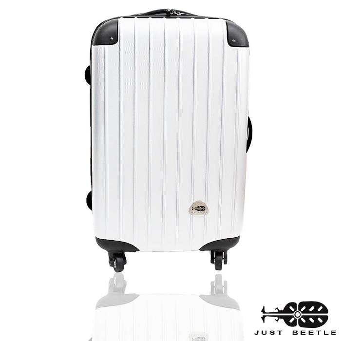 行李箱 旅行箱 Just Beetle 新都市系列(24吋)ABS 霧面拉桿箱登機箱螢光粉