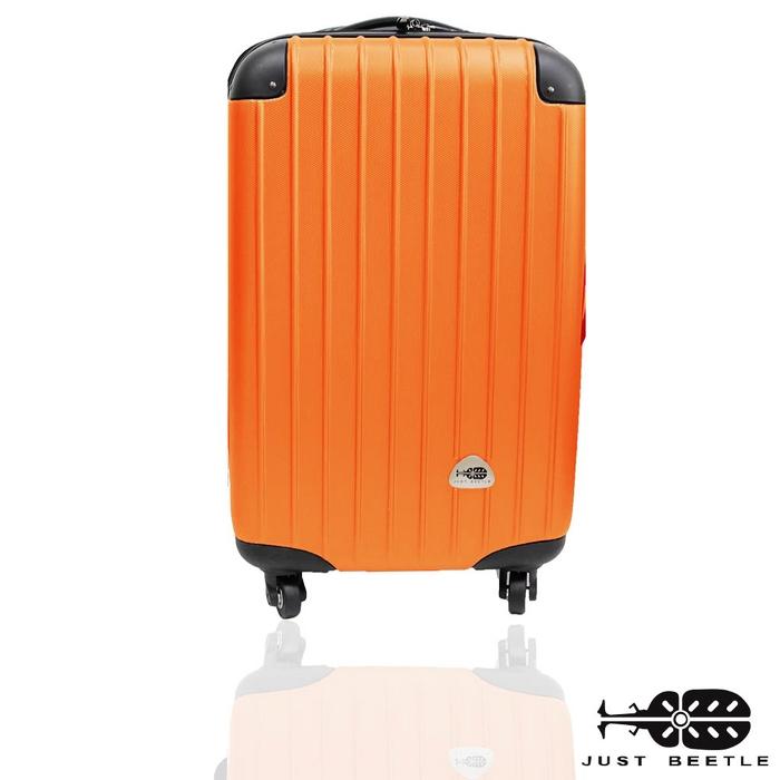 行李箱 旅行箱 Just Beetle 新都市系列(20吋)ABS 霧面拉桿箱登機箱螢光粉
