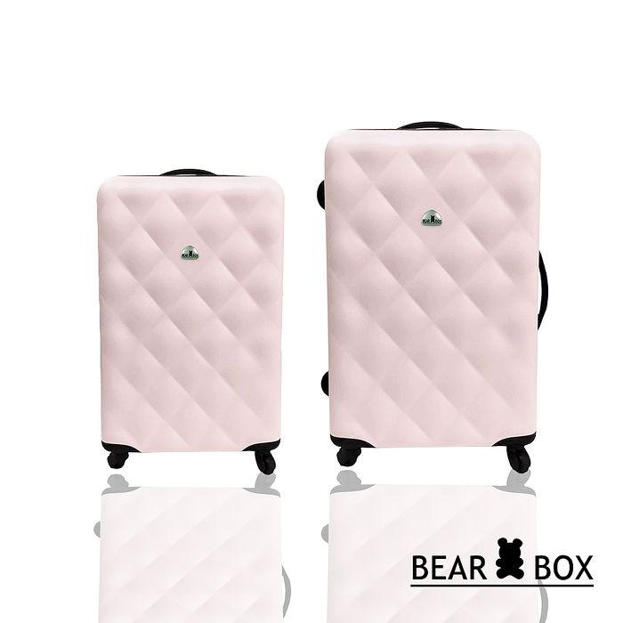 Bear Box 水漾菱格系列ABS輕硬殼行李箱/旅行箱20+24吋淺粉