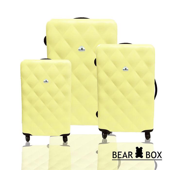Bear Box 水漾菱格系列ABS輕硬殼行李箱/旅行箱20+24+28吋淺粉