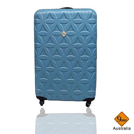 行李箱 20吋【Gate9】花花系列ABS輕硬殼行李箱土藍