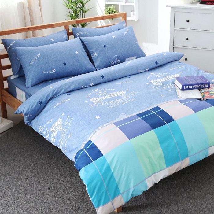 特賣-【FOCA】加大-活性印染雪絨棉四件式被套床包組(湛彩)