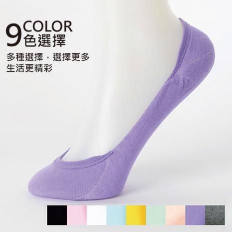 馬卡龍超低防滑隱形襪(6入)