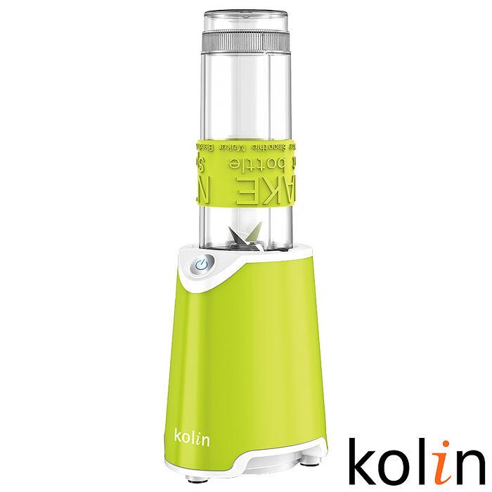 【歌林kolin】隨行杯冰沙果汁機單杯 KJE-MNR571G