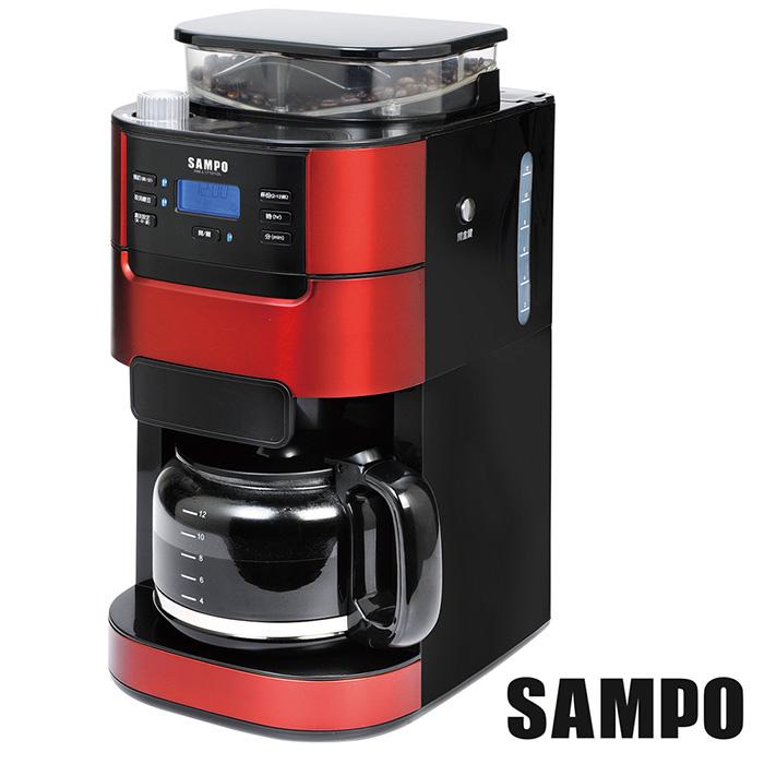 聲寶自動研磨咖啡機 HM-L17101GL