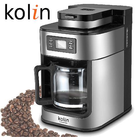 【歌林Kolin】10人份全自動研磨咖啡機KCO-MNR1257