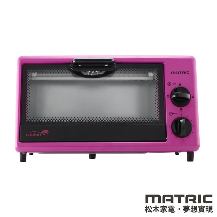 【松木MATRIC】Cooking Good女王電烤箱MG-DV0803F
