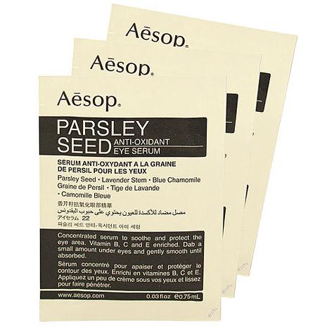 Aesop 香芹籽抗氧化眼部精華(0.75ml)*3