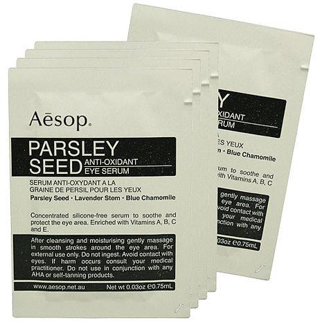 Aesop 香芹籽抗氧化眼霜(0.75ml*5)