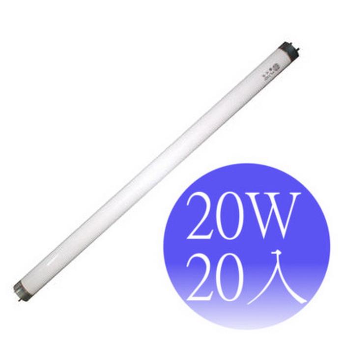 【東亞照明】20瓦 T8省電型燈管 FL20D/18-20入(晝光)