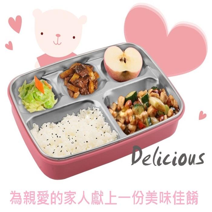 304不鏽鋼樂扣式多格餐盤/餐盒/便當盒 4色可選粉紅