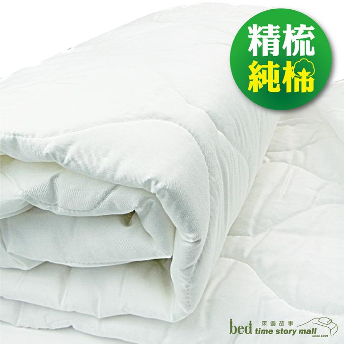 精梳棉柔基礎保潔墊 雙人5尺 加高床包式
