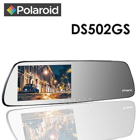 【Polaroid 寶麗萊】DS502GS 後照鏡型行車紀錄器 (贈16G記憶卡)