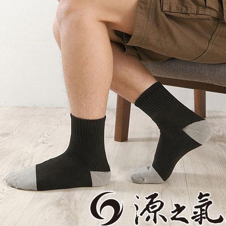 【源之氣】竹炭短統休閒襪/男 6雙組 RM-30010
