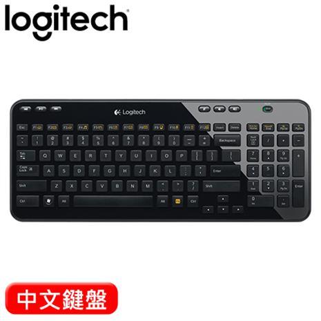 Logitech 羅技 K360r 2.4G無線鍵盤