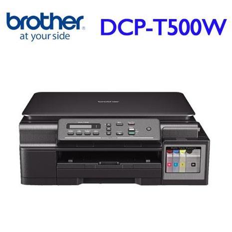 Brother DCP-T500W 連續供墨彩色複合機