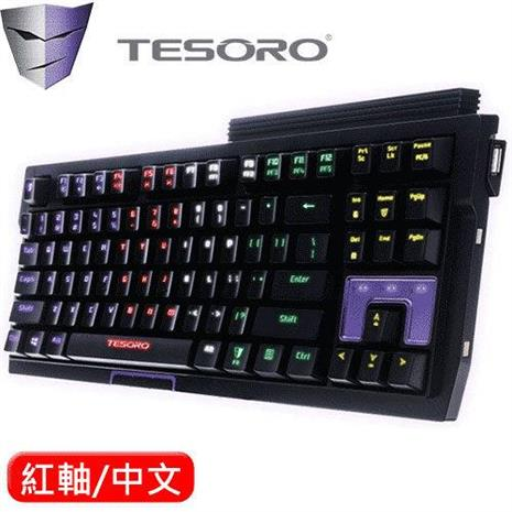 TESORO 鐵修羅 G2NFL TIZONA 鐵聖納劍 背光機械鍵盤 紅軸
