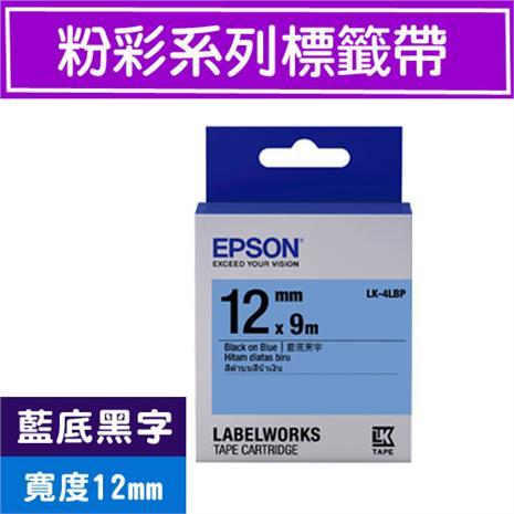 EPSON LK-4LBP S654406 標籤帶(粉彩系列)藍底黑字12mm