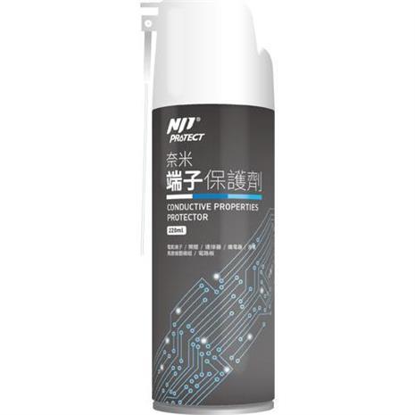 奈米端子保護劑 220ml