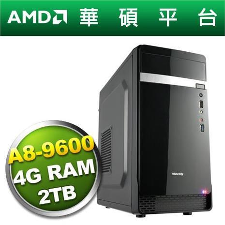 華碩A320平台【星域戰神】A8四核電腦