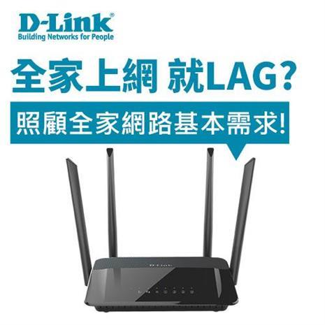 D-LINK DIR-842-C AC1200 雙頻 Gigabit 無線路由器