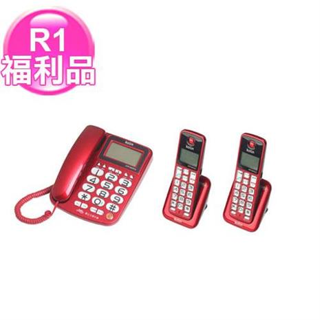 R1【福利品】歌林2.4G數位雙手機親子無線電話KTP-DS7012紅