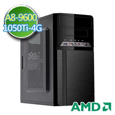 技嘉A320平台【黑翼神官II】AMD APU 四核 GTX1050Ti-4G獨顯 1TB效能電腦