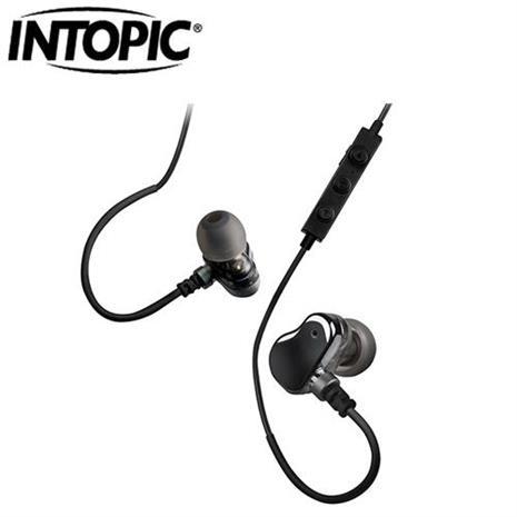 INTOPIC 廣鼎 AptX雙動圈藍牙耳機 JAZZ-BT32