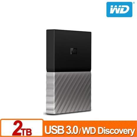 WD My Passport Ultra 2TB(黑銀) 2.5吋行動硬碟(薄型)