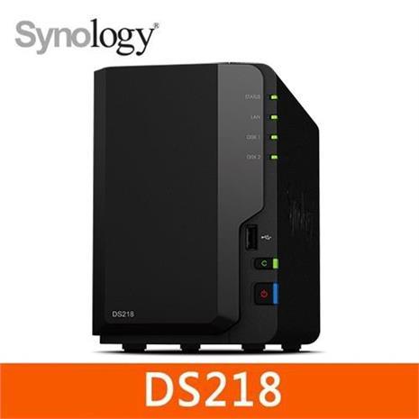 Synology 群暉科技 DS218 網路儲存伺服器