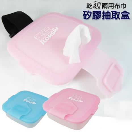 【Babytiger虎兒寶】Roushr柔仕 矽膠抽取盒 + 乾濕兩用布巾(20片) - 兩色可選蒟蒻粉