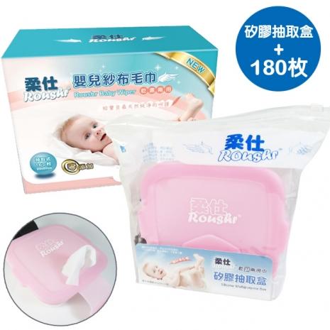【Babytiger虎兒寶】Roushr柔仕 矽膠抽取盒+乾濕兩用布巾(盒) 1+1~特賣小兵黃