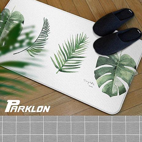 【BabyTiger虎兒寶】PARKLON 韓國帕龍 - 雙面多用途長地墊 -【綠葉】廚房墊/走道墊~特賣