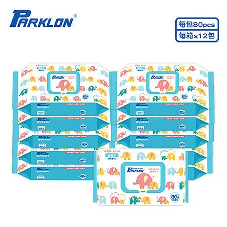 【Babytiger虎兒寶】Parklon 韓國帕龍嬰幼兒柔濕巾 加厚款-箱購(12包 / 80pcs)~特賣