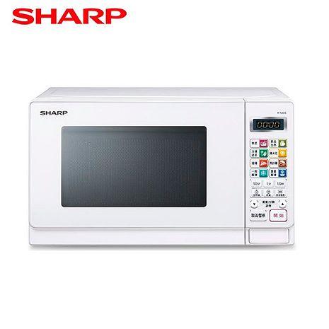 ├ SHARP ┤ 夏普 20L 微電腦微波爐 R-T20JS