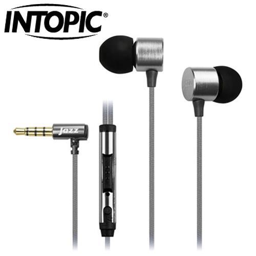 INTOPIC 廣鼎 JAZZ-I69 重低音鋁合金耳機麥克風 灰