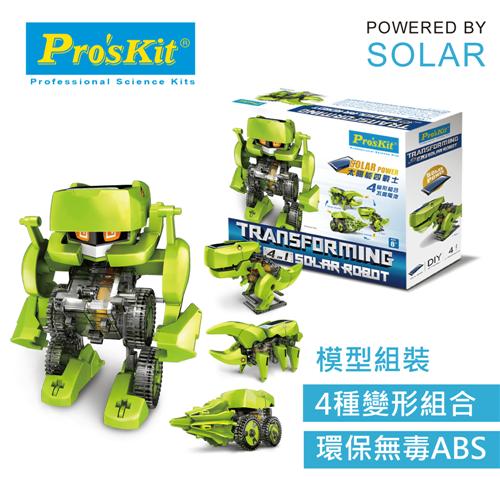ProsKit 寶工科學玩具 GE-617 太陽能四戰士
