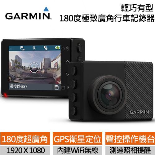 GARMIN GDR W180 行車記錄器