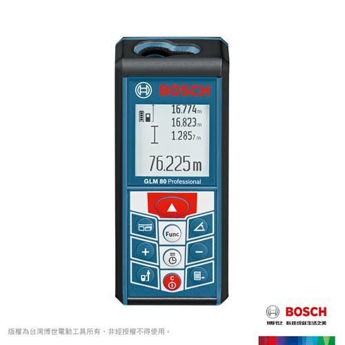 BOSCH 雷射測距儀 GLM 80 Professional