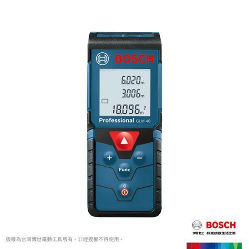 BOSCH 雷射測距儀 GLM40