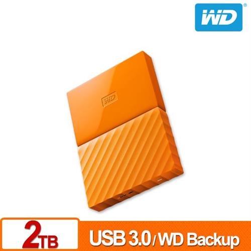 WD My Passport 2TB(橘) 2.5吋行動硬碟(薄型)