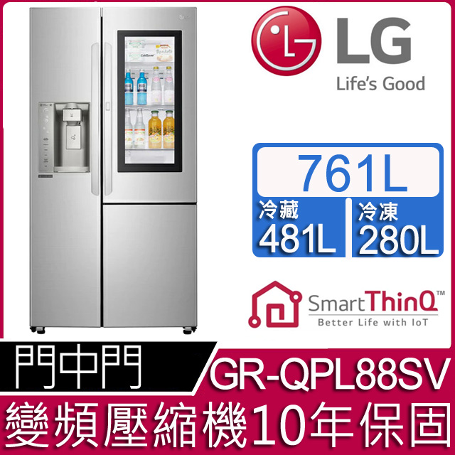 回函送紅酒櫃LG 761公升敲敲看門中門冰箱 GR-QPL88SV含基本運送+拆箱定位+回收舊機