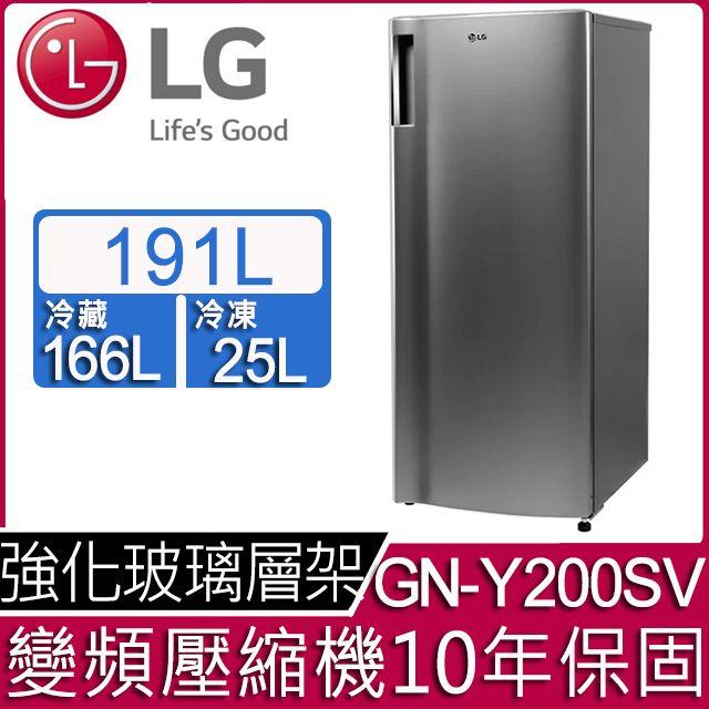 LG 樂金 191公升智慧變頻單門冰箱GN-Y200SV(銀)含基本運送+拆箱定位+回收舊機貨物稅減徵$500