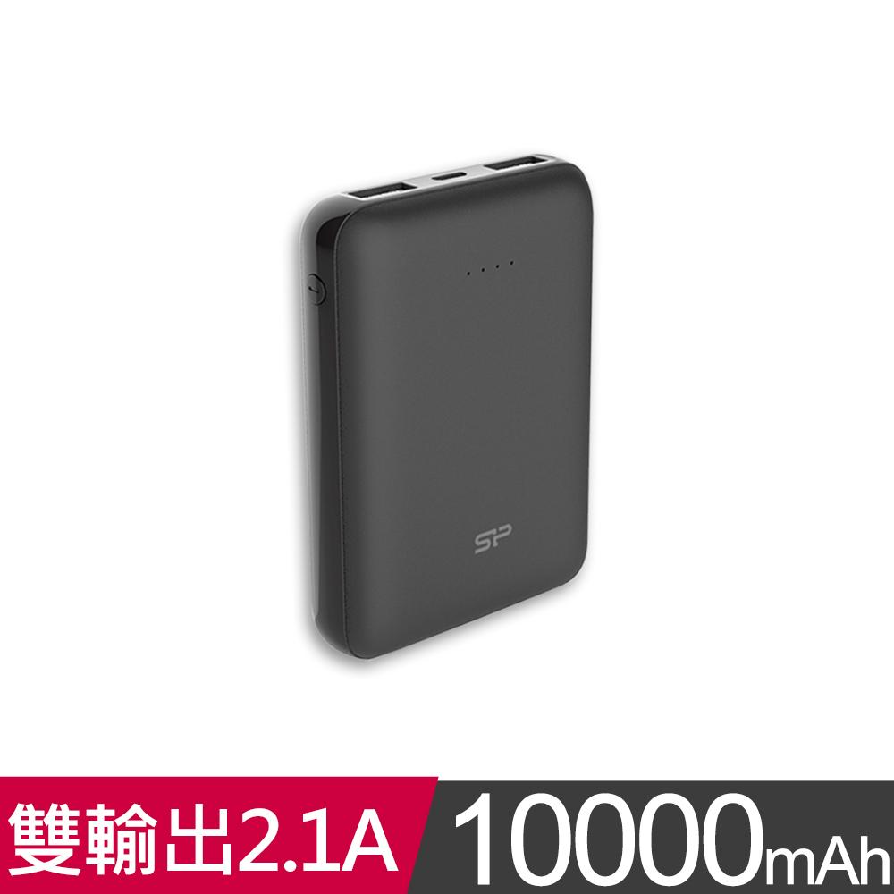 ㊣超值搶購↘58折【Silicon Power 廣穎】C100 口袋型行動電源 10000mAh(黑)