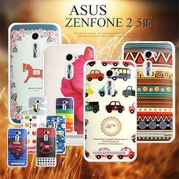 VXTRA for ASUS Zenfone 2 ZE500CL 5.0吋 藝術彩繪手機背蓋 手機殼