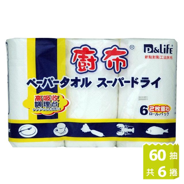 P&Life奈芙-日式廚房紙巾(60抽x6捲/串)